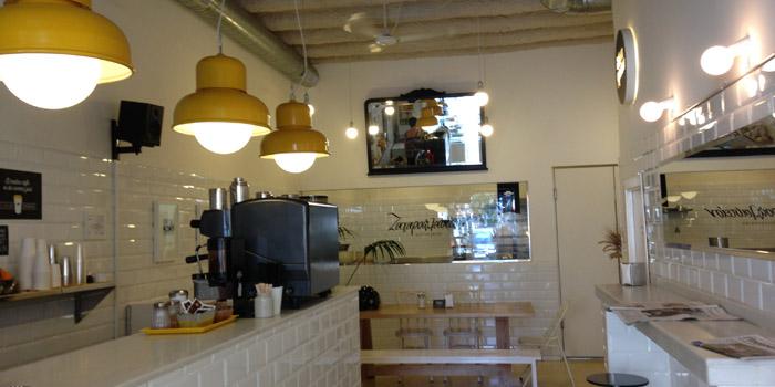 blog-upandtown-barcelona-lugares-para-desayunar-donurts-barrio-de-gracia-barcelona-700x350
